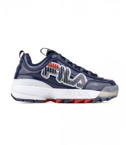 FILA DISRUPTOR II GRAPHIC MEN