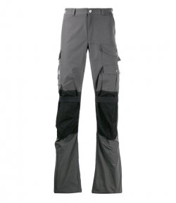 HELIOT EMIL DETAILED  PANTS